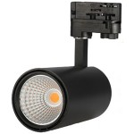 30W COB Citizen LED Track Light
